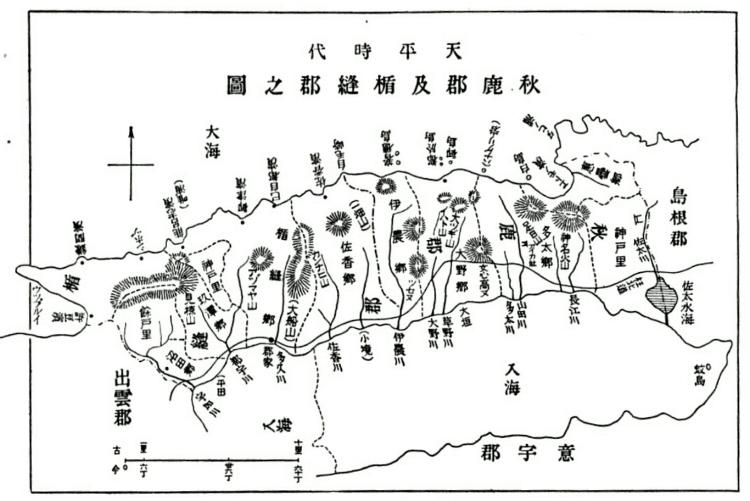 http://fuushi.k-pj.info/jpg/map/izumofudoki_tp_aikatate.jpg