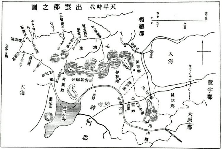 http://fuushi.k-pj.info/jpg/map/izumofudoki_tp_izumo.jpg