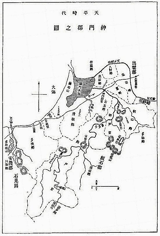 http://fuushi.k-pj.info/jpg/map/izumofudoki_tp_kando.jpg