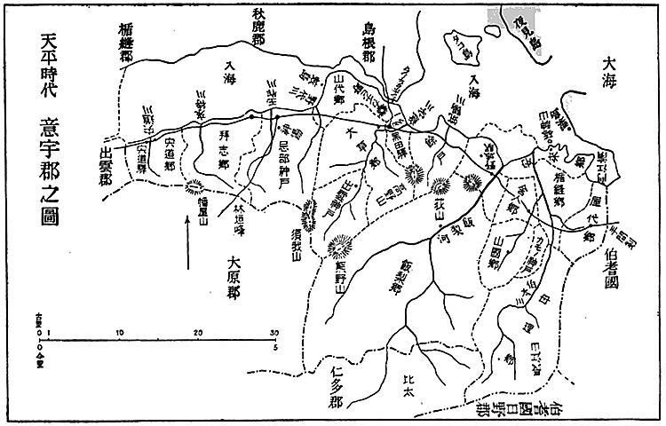 http://fuushi.k-pj.info/jpg/map/izumofudoki_tp_ou.jpg