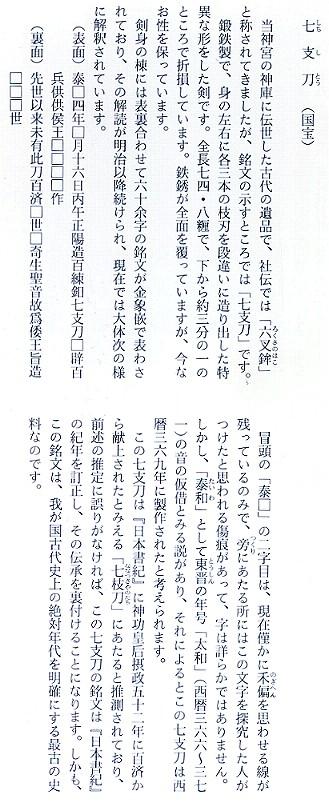 http://fuushi.k-pj.info/jpg1/7saya.jpg