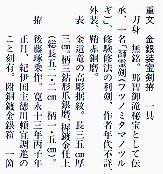 http://fuushi.k-pj.info/jpg1/natifutu2.jpg
