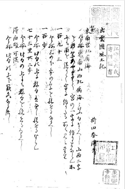 http://fuushi.k-pj.info/jpgb/IFkada/IF-kada-03.jpg