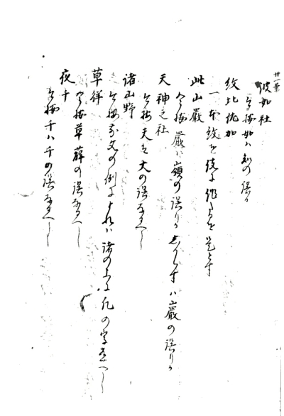 http://fuushi.k-pj.info/jpgb/IFkada/IF-kada-a183.jpg