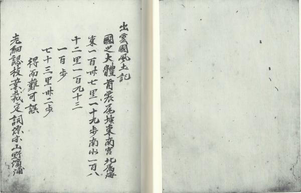 http://fuushi.k-pj.info/jpgb/IHS-hoso-s/FS-Hoso-s03.jpg