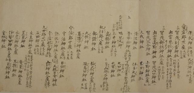 http://fuushi.k-pj.info/jpgb/engi-k/engik09-04.jpg