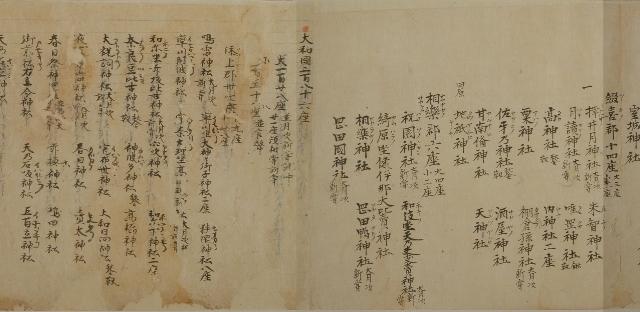 http://fuushi.k-pj.info/jpgb/engi-k/engik09-05.jpg
