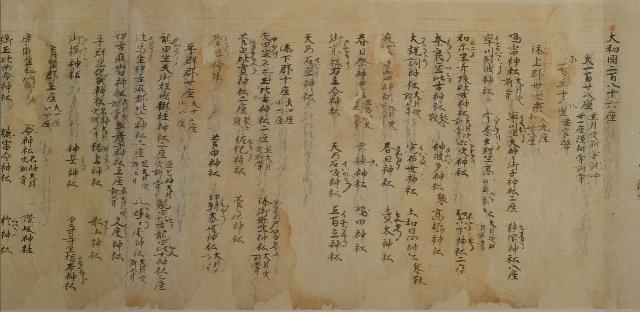 http://fuushi.k-pj.info/jpgb/engi-k/engik09-06.jpg