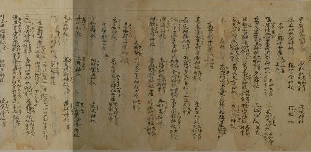 http://fuushi.k-pj.info/jpgb/engi-k/engik09-07.jpg