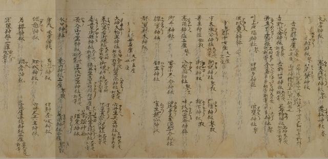 http://fuushi.k-pj.info/jpgb/engi-k/engik09-08.jpg