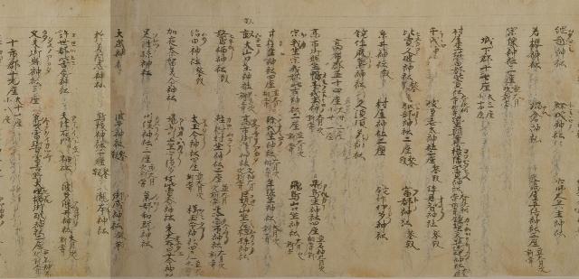 http://fuushi.k-pj.info/jpgb/engi-k/engik09-09.jpg