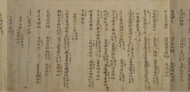 http://fuushi.k-pj.info/jpgb/engi-k/engik09-10.jpg