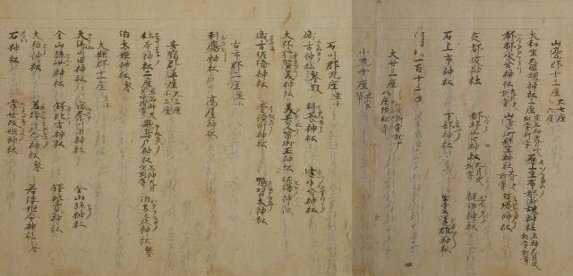 http://fuushi.k-pj.info/jpgb/engi-k/engik09-11.jpg