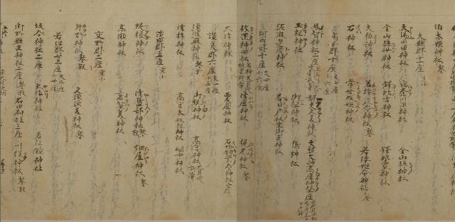 http://fuushi.k-pj.info/jpgb/engi-k/engik09-12.jpg