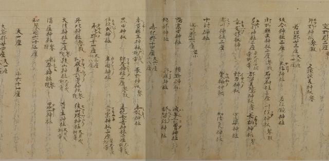 http://fuushi.k-pj.info/jpgb/engi-k/engik09-13.jpg