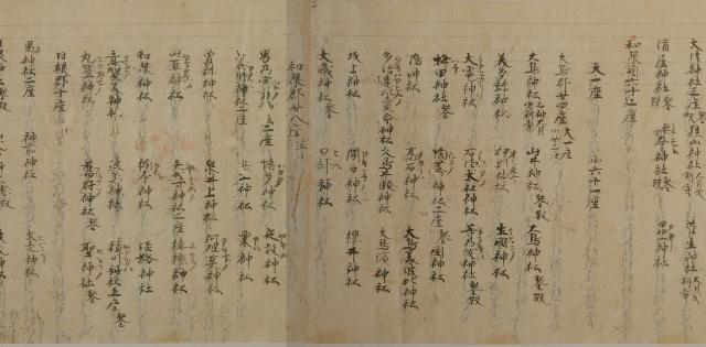 http://fuushi.k-pj.info/jpgb/engi-k/engik09-14.jpg