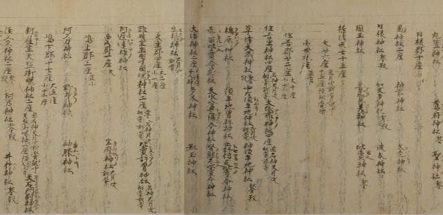 http://fuushi.k-pj.info/jpgb/engi-k/engik09-15.jpg