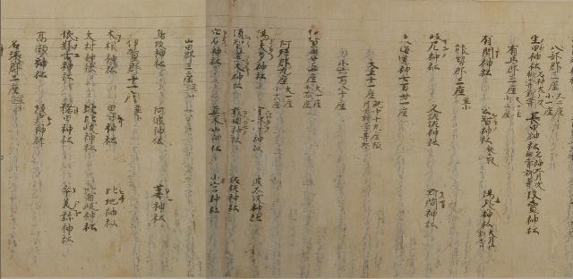 http://fuushi.k-pj.info/jpgb/engi-k/engik09-17.jpg