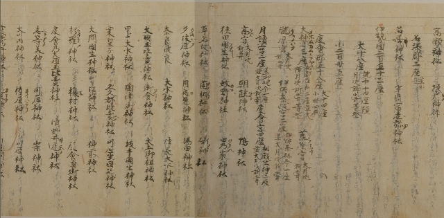 http://fuushi.k-pj.info/jpgb/engi-k/engik09-18.jpg