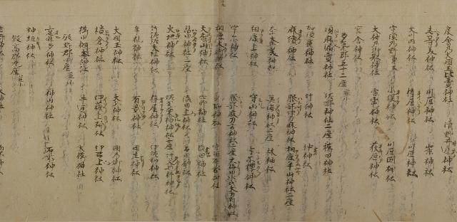 http://fuushi.k-pj.info/jpgb/engi-k/engik09-19.jpg