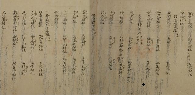 http://fuushi.k-pj.info/jpgb/engi-k/engik09-20.jpg