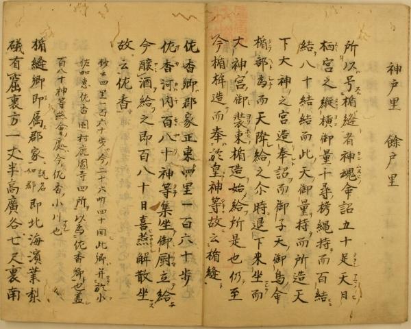 http://fuushi.k-pj.info/jpgb/izumok/fudokik3-03.jpg