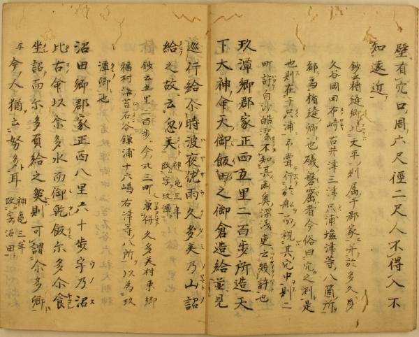 http://fuushi.k-pj.info/jpgb/izumok/fudokik3-04.jpg