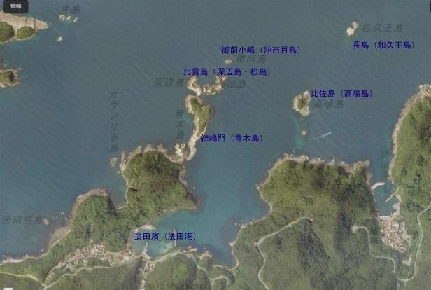 http://fuushi.k-pj.info/jpgb/izumos/haidahama.jpg