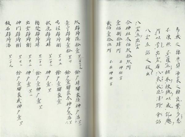 http://fuushi.k-pj.info/jpgbIF/IF-Hinomi/FS-Hinomi-s04.jpg