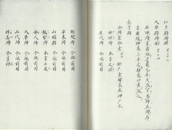 http://fuushi.k-pj.info/jpgbIF/IF-Hinomi/FS-Hinomi-s05.jpg