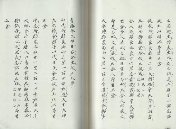 http://fuushi.k-pj.info/jpgbIF/IF-Hinomi/FS-Hinomi-s10.jpg
