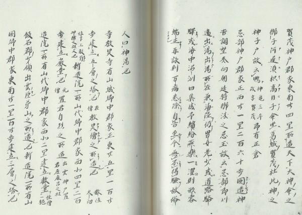 http://fuushi.k-pj.info/jpgbIF/IF-Hinomi/FS-Hinomi-s12.jpg