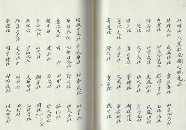 http://fuushi.k-pj.info/jpgbIF/IF-Hinomi/FS-Hinomi-s13.jpg