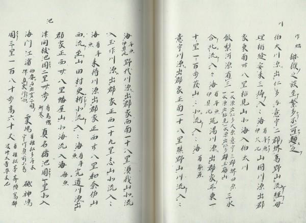 http://fuushi.k-pj.info/jpgbIF/IF-Hinomi/FS-Hinomi-s15.jpg