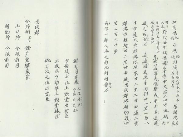 https://fuushi.k-pj.info/jpgbIF/IF-Hinomi/FS-Hinomi-s16.jpg