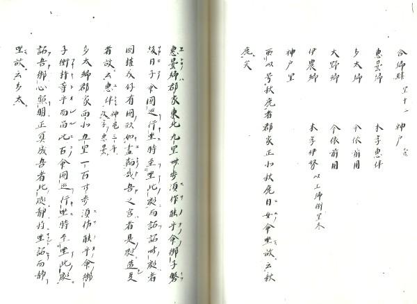 https://fuushi.k-pj.info/jpgbIF/IF-Hinomi/FS-Hinomi-s26.jpg