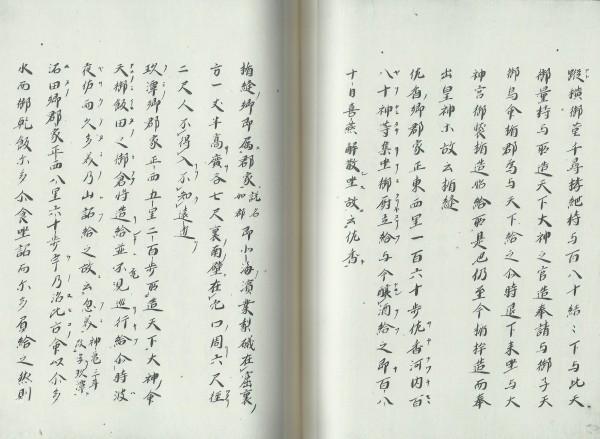https://fuushi.k-pj.info/jpgbIF/IF-Hinomi/FS-Hinomi-s32.jpg