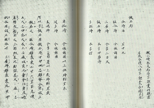 https://fuushi.k-pj.info/jpgbIF/IF-Hinomi/FS-Hinomi-s50.jpg