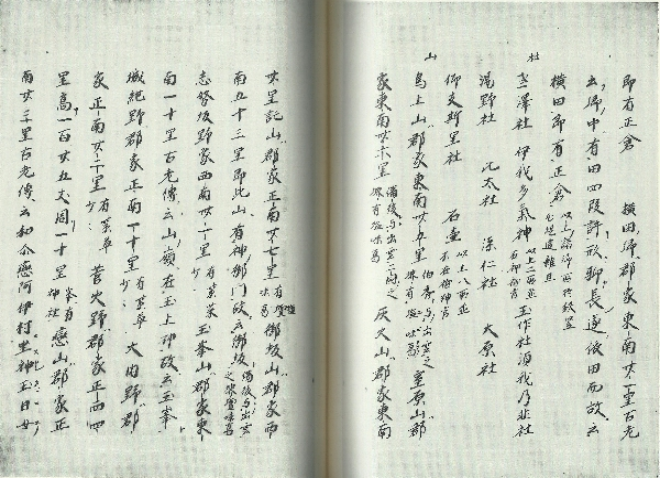 https://fuushi.k-pj.info/jpgbIF/IF-Hinomi/FS-Hinomi-s56.jpg