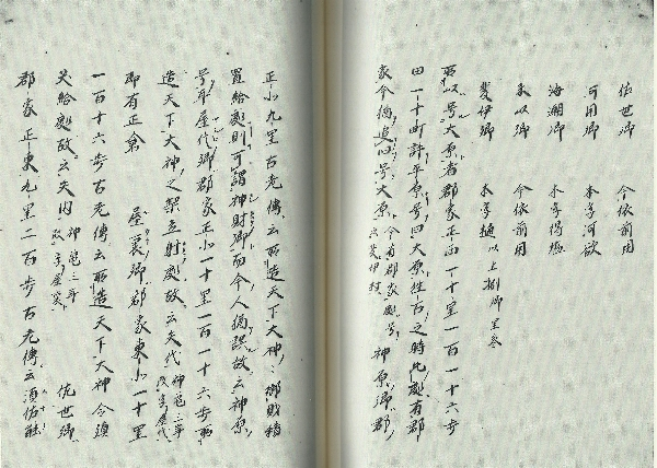 https://fuushi.k-pj.info/jpgbIF/IF-Hinomi/FS-Hinomi-s59.jpg