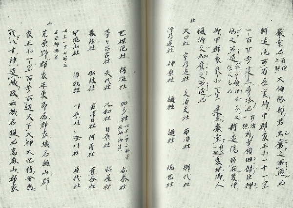 https://fuushi.k-pj.info/jpgbIF/IF-Hinomi/FS-Hinomi-s61.jpg