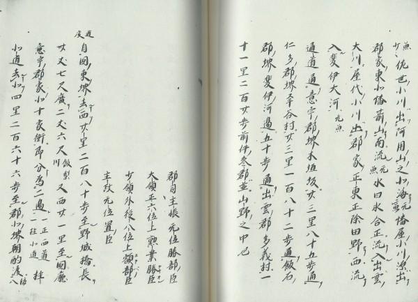 https://fuushi.k-pj.info/jpgbIF/IF-Hinomi/FS-Hinomi-s63.jpg