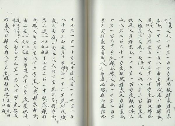 https://fuushi.k-pj.info/jpgbIF/IF-Hinomi/FS-Hinomi-s64.jpg