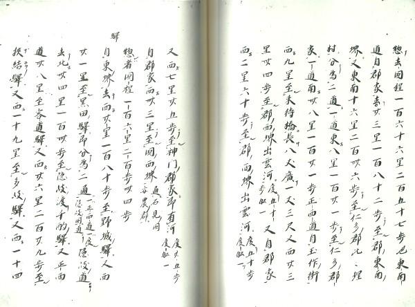 https://fuushi.k-pj.info/jpgbIF/IF-Hinomi/FS-Hinomi-s65.jpg