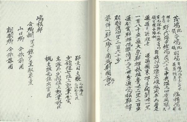 https://fuushi.k-pj.info/jpgbIF/IF-Hosokawa/FS-Hoso-s16.jpg
