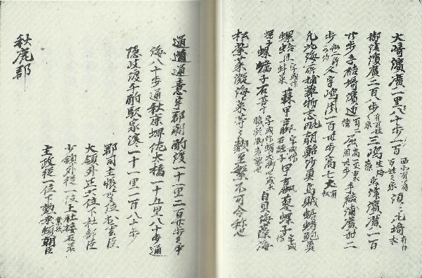 https://fuushi.k-pj.info/jpgbIF/IF-Hosokawa/FS-Hoso-s25.jpg