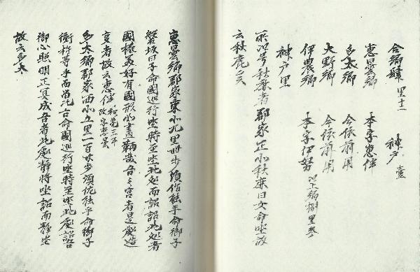 https://fuushi.k-pj.info/jpgbIF/IF-Hosokawa/FS-Hoso-s26.jpg
