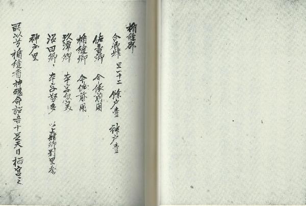 https://fuushi.k-pj.info/jpgbIF/IF-Hosokawa/FS-Hoso-s31.jpg