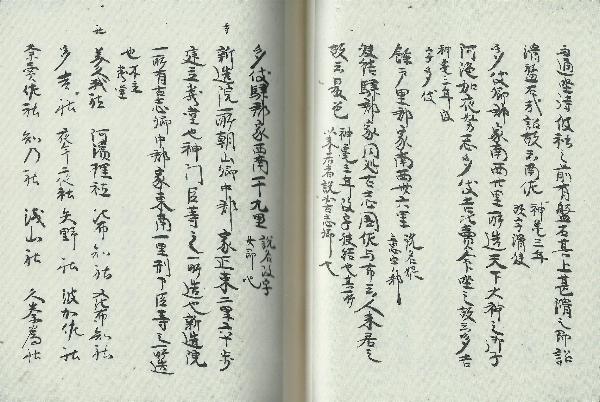 http://fuushi.k-pj.info/jpgbIF/IF-Hosokawa/FS-Hoso-s46.jpg