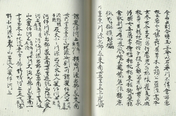 http://fuushi.k-pj.info/jpgbIF/IF-Hosokawa/FS-Hoso-s57.jpg